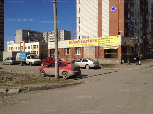 Адрес(а) на фотографии: Техническая улица, 18, 22/3, 22а, Екатеринбург