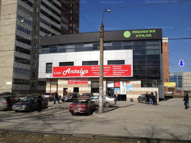 Адрес(а) на фотографии: Техническая улица, 18Б, 20, 20а, Екатеринбург