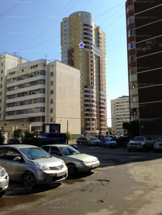 Адрес(а) на фотографии: улица Вилонова, 14а, 14г, 16, 18, 20, Екатеринбург
