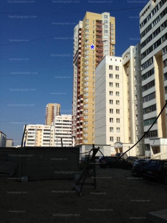 Адрес(а) на фотографии: улица Вилонова, 14а, 18, 20, Екатеринбург