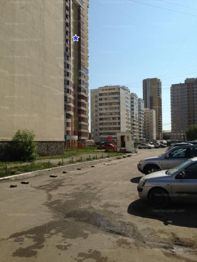 Адрес(а) на фотографии: улица Вилонова, 14а, 18, 20, 22а, 24, Екатеринбург