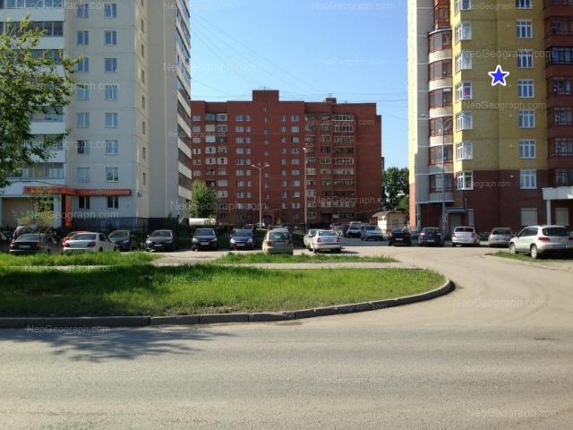 Адрес(а) на фотографии: улица Вилонова, 18, 20, 22, Екатеринбург