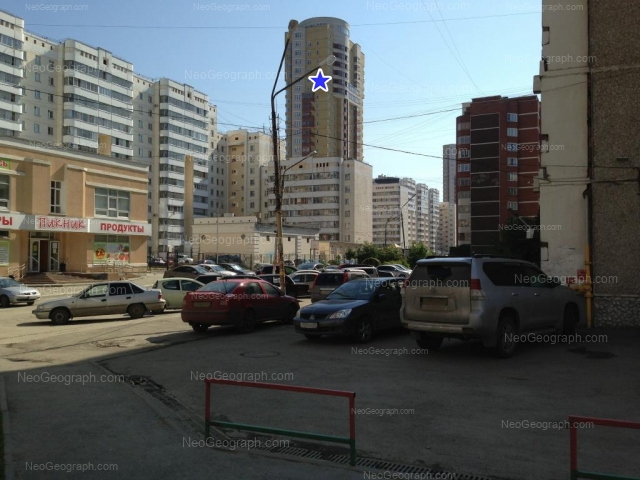 Адрес(а) на фотографии: улица Вилонова, 14а, 14б, 14г, 16, 18, 20, Екатеринбург