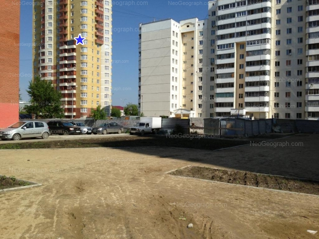 Адрес(а) на фотографии: улица Вилонова, 18, 20, Екатеринбург