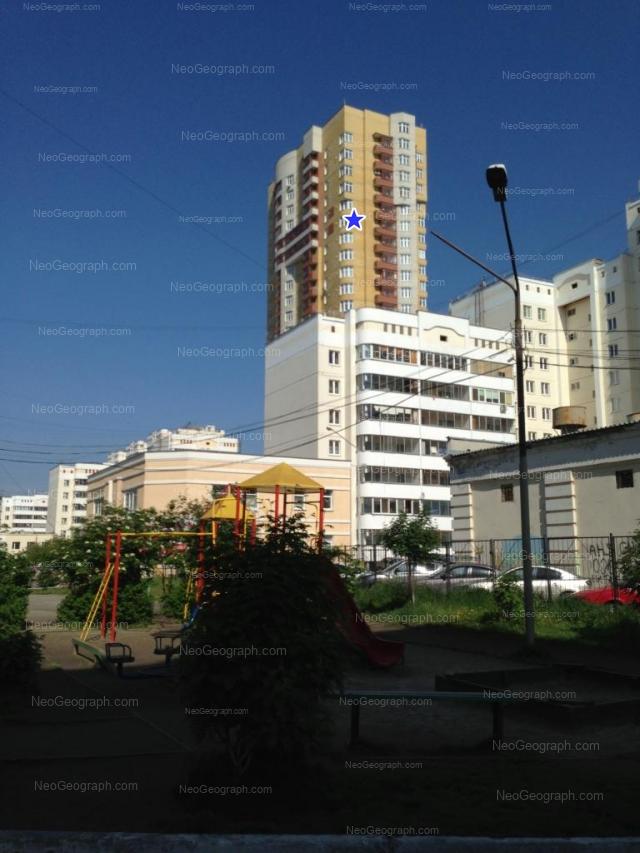 Адрес(а) на фотографии: улица Вилонова, 6, 14а, 14б, 14м, 18, Екатеринбург