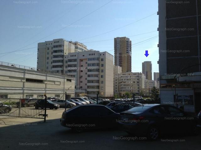 Адрес(а) на фотографии: улица Вилонова, 4, 6, 8, 18, Екатеринбург
