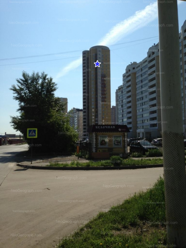 Адрес(а) на фотографии: улица Вилонова, 14а, 18, Екатеринбург