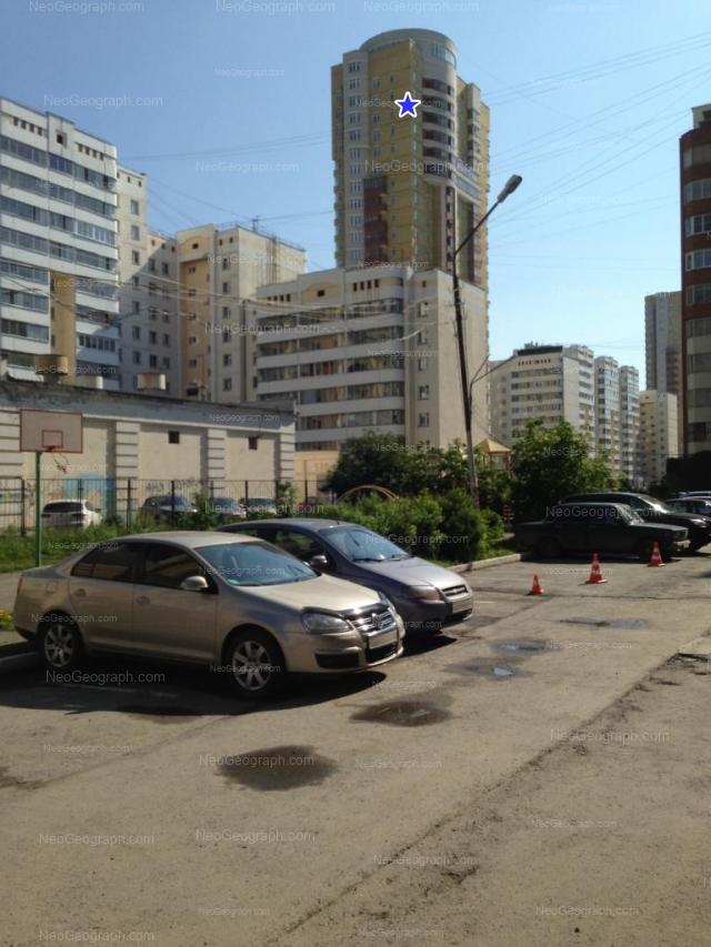 Адрес(а) на фотографии: улица Вилонова, 14а, 14б, 14г, 18, 20, Екатеринбург