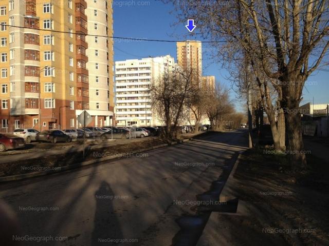 Адрес(а) на фотографии: улица Вилонова, 18, 20, 24, Екатеринбург