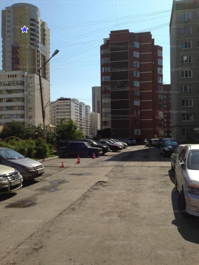 Адрес(а) на фотографии: улица Вилонова, 14, 14а, 16, 18, 20, Екатеринбург