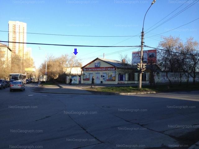 Адрес(а) на фотографии: улица Вилонова, 24, 45, 45д, Екатеринбург