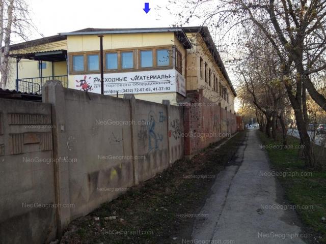 Адрес(а) на фотографии: улица Вилонова, 45, Екатеринбург
