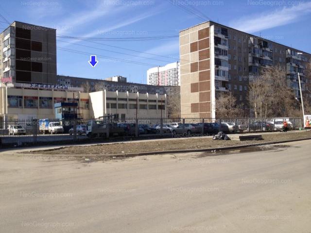 Адрес(а) на фотографии: улица Софьи Перовской, 117, 119, Екатеринбург