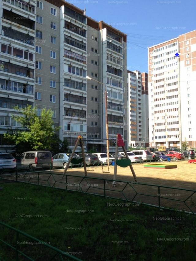 Адрес(а) на фотографии: улица Учителей, 12, 14, 22, Екатеринбург