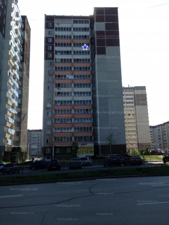 Адрес(а) на фотографии: улица Учителей, 14, 16, 18, 20, 24, Екатеринбург