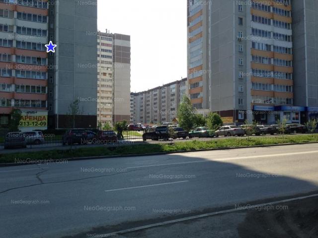 Адрес(а) на фотографии: улица Учителей, 12, 14, 16, 20, Екатеринбург