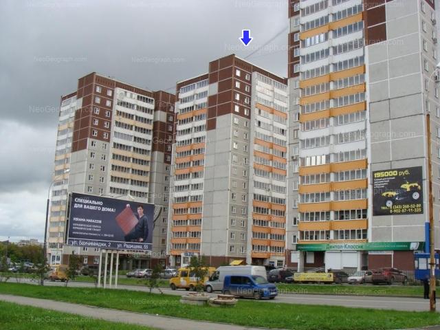 Адрес(а) на фотографии: улица Учителей, 12, 14, 18, Екатеринбург