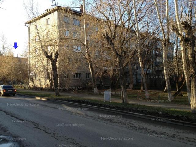 Address(es) on photo: Danily Zvereva street, 21, Yekaterinburg