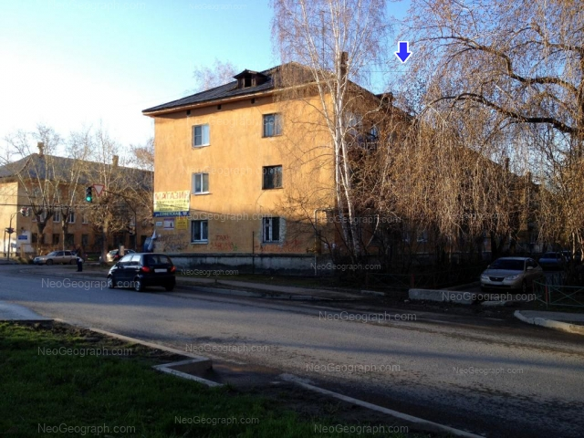 Address(es) on photo: Danily Zvereva street, 21, 22, Yekaterinburg