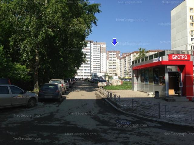 Адрес(а) на фотографии: улица Учителей, 16Г, 20, 22, 24, Екатеринбург
