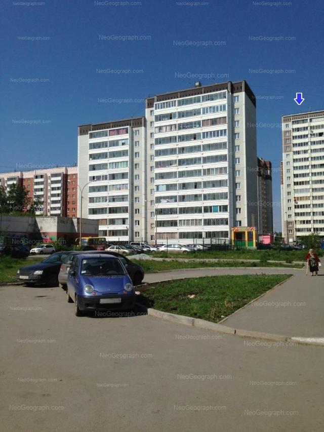 Адрес(а) на фотографии: улица Учителей, 16Г, 20, Екатеринбург
