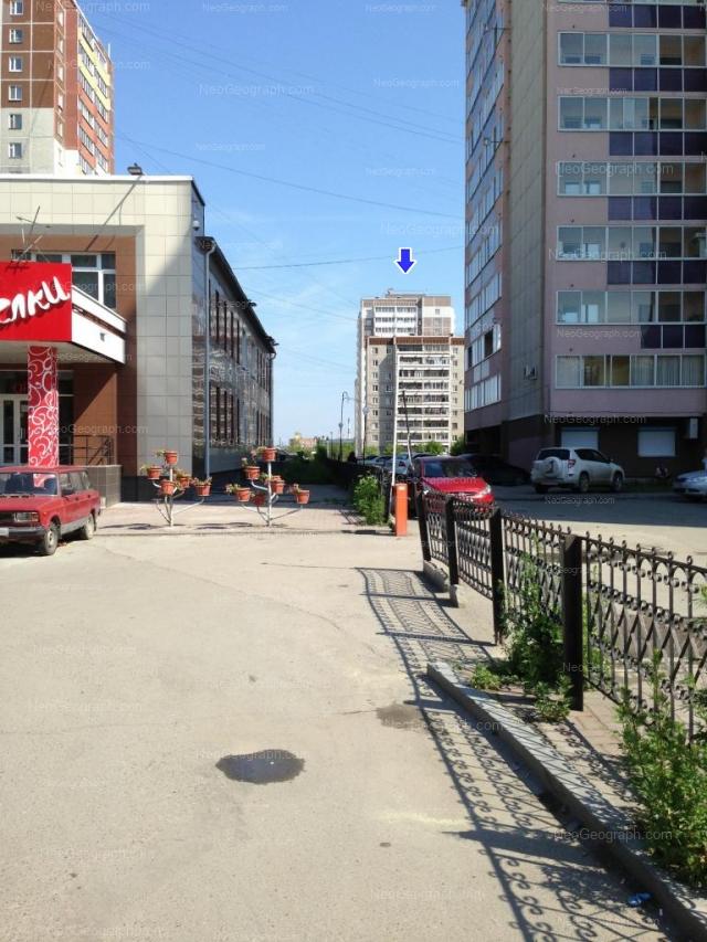 Адрес(а) на фотографии: улица Учителей, 8, 16, 20, Екатеринбург