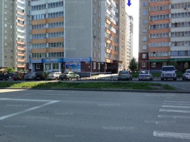 Адрес(а) на фотографии: улица Учителей, 10, 12, 14, 20, Екатеринбург