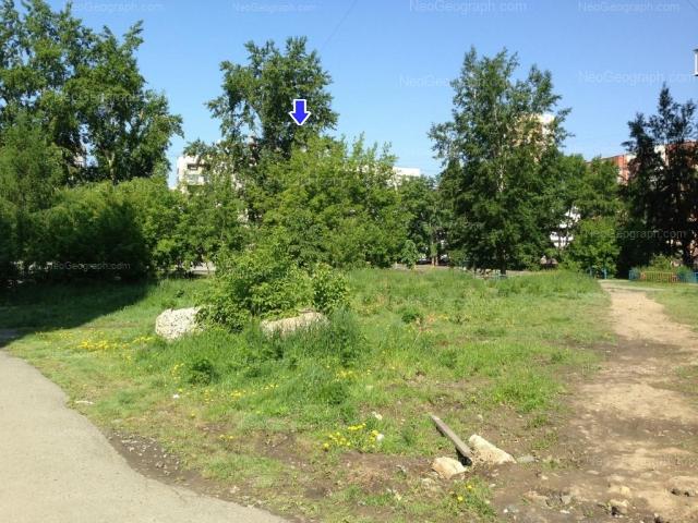 Address(es) on photo: Irbitskaya street, 66, Yekaterinburg