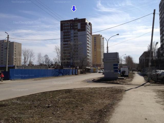 Address(es) on photo: Sophi Perovskoy street, 103, 106, 110, Yekaterinburg