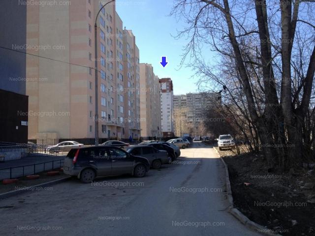 Address(es) on photo: Sophi Perovskoy street, 107, 110, Yekaterinburg