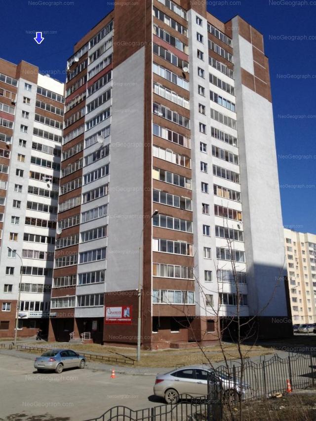 Address(es) on photo: Sophi Perovskoy street, 108, 110, Yekaterinburg