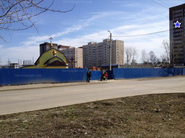 Address(es) on photo: Sophi Perovskoy street, 110, 114, Yekaterinburg