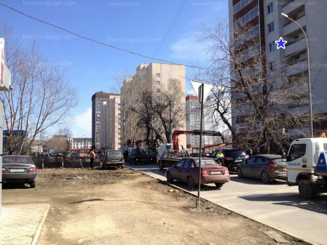 Address(es) on photo: Sophi Perovskoy street, 110, Yekaterinburg