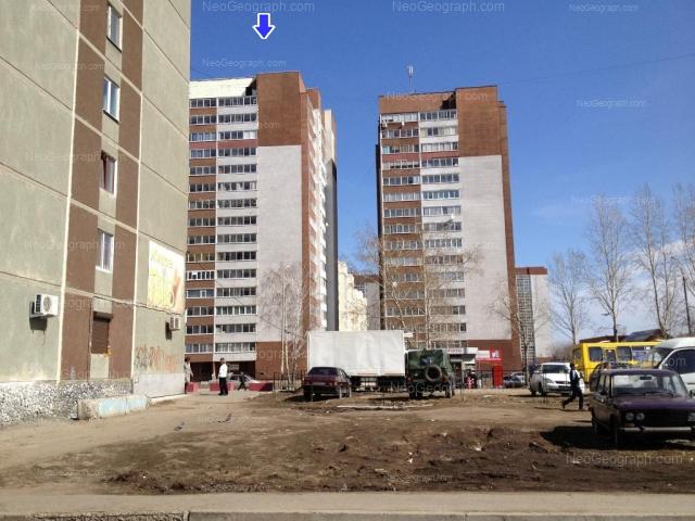 Address(es) on photo: Sophi Perovskoy street, 107, 108, 110, Yekaterinburg