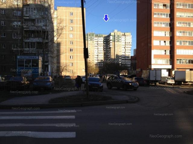 Address(es) on photo: Borovaya street, 21, 23, 25, 29, Yekaterinburg