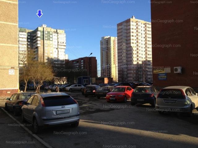 Address(es) on photo: Borovaya street, 25, 29, Yekaterinburg