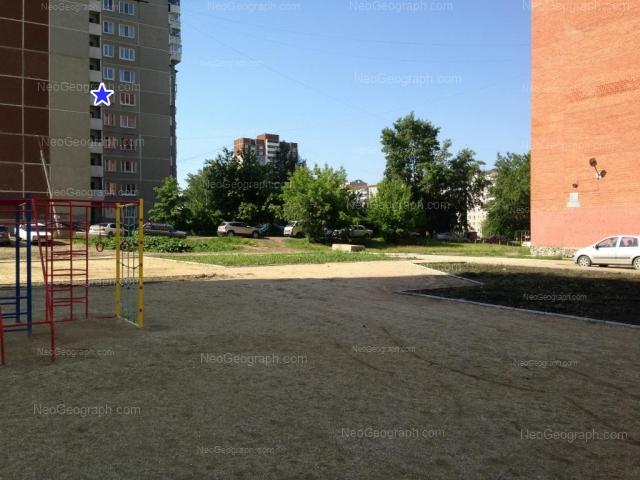 Address(es) on photo: Borovaya street, 25, Yekaterinburg