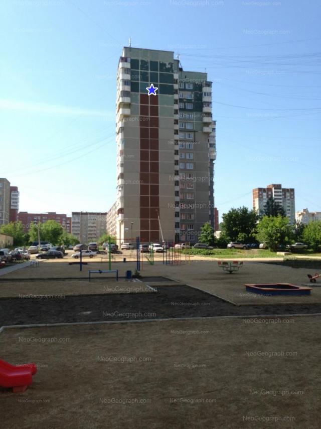 Address(es) on photo: Borovaya street, 19, 21А, 25, Yekaterinburg