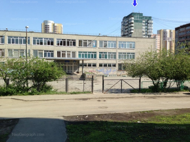 Address(es) on photo: Borovaya street, 21А, 25, Yekaterinburg
