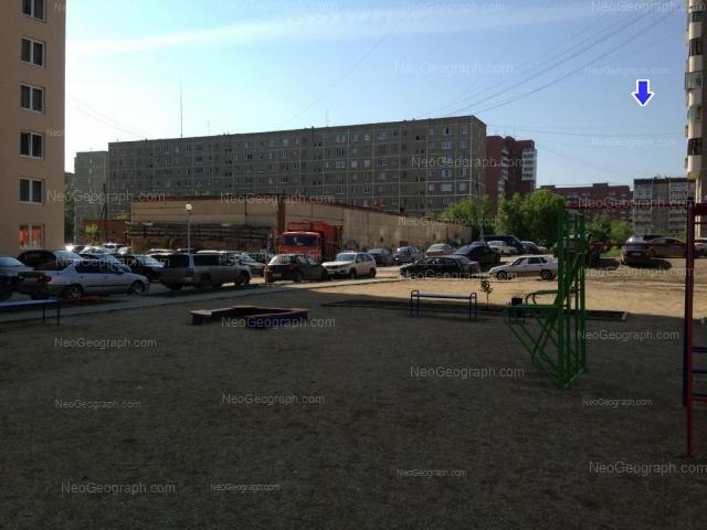 Address(es) on photo: Borovaya street, 23, 25, Yekaterinburg