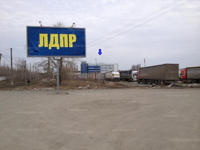 Адрес(а) на фотографии: улица Блюхера, 58, Екатеринбург