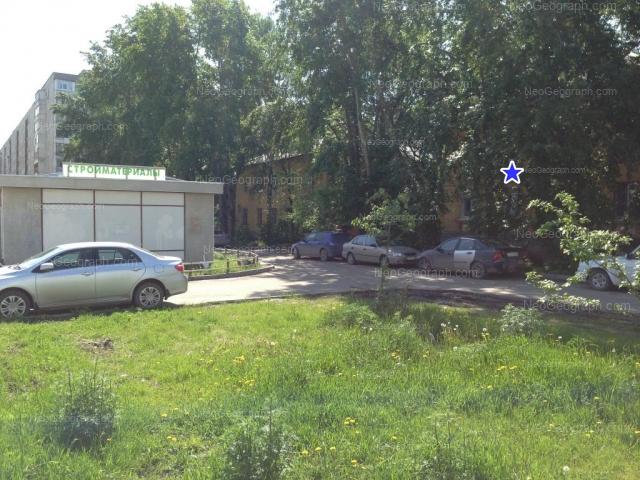 Address(es) on photo: Irbitskaya street, 71, 73, Yekaterinburg