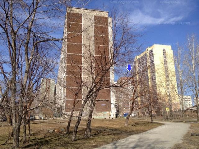 Address(es) on photo: Sophi Perovskoy street, 103, 106, 107, 108, Yekaterinburg
