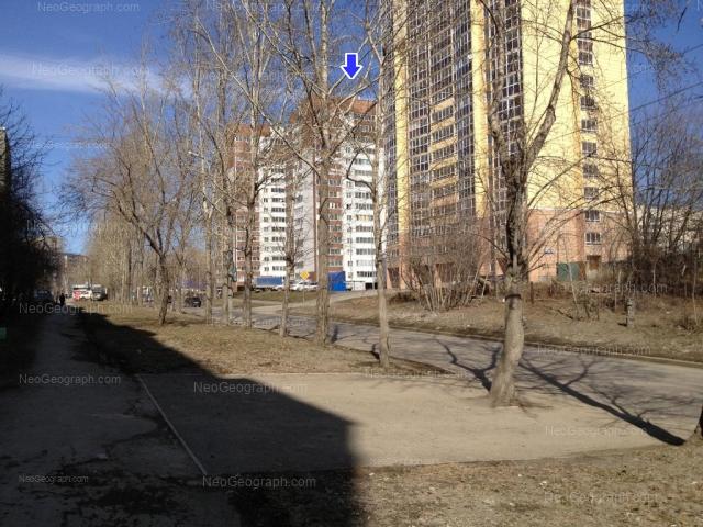 Address(es) on photo: Sophi Perovskoy street, 106, 108, 110, Yekaterinburg