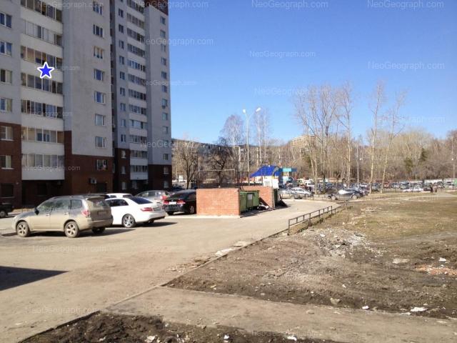 Address(es) on photo: Sophi Perovskoy street, 108, 110, 119, Yekaterinburg