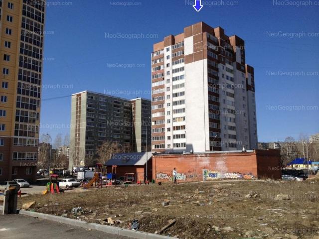 Address(es) on photo: Sophi Perovskoy street, 106, 107, 108, 119, Yekaterinburg