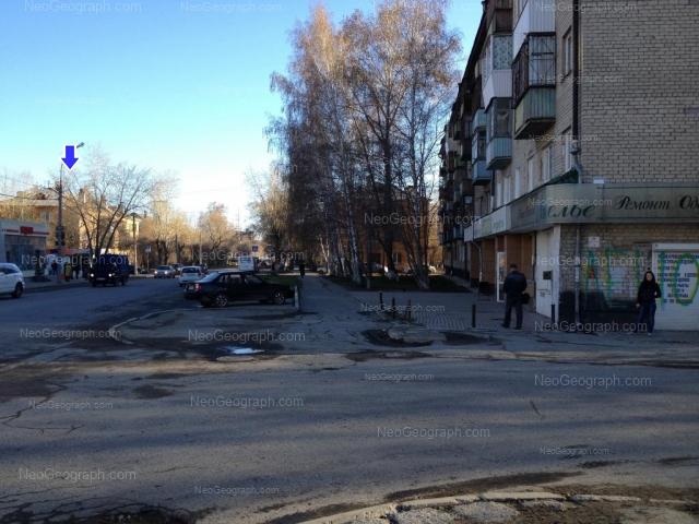 Address(es) on photo: Danily Zvereva street, 16, 17, 18, Yekaterinburg
