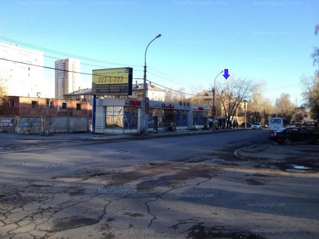 Address(es) on photo: Danily Zvereva street, 17, 17\1, 17А, Yekaterinburg