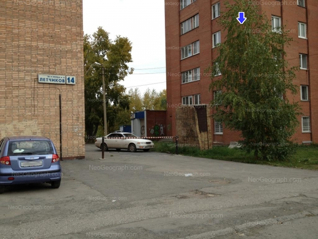 Адрес(а) на фотографии: улица Летчиков, 12, Екатеринбург