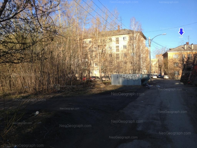 Address(es) on photo: Danily Zvereva street, 16, 18, Yekaterinburg